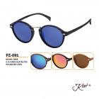 PZ-091 - Kostkowe spolaryzowane okulary przeciwsło