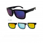 H48 - H Collection Sunglasses