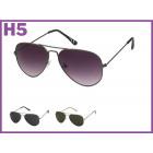 H5 - Lunettes de soleil collection H