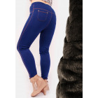 FL668 Warm Leggings With Classic Line Fleece