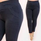 SOF47 Pantalon élégant, grandes tailles, motifs