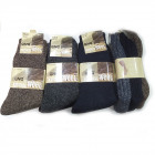 Herrensocken, Thermo, Naturwolle, 40-47, 5792