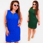 BI801 Pencil Dress Plus Size up to 54, Lace