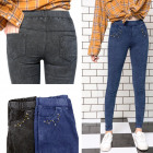 Damenjeans, Treggings, Jeans, M-XXL, 5873