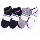 Men's Short Socks, Feet, Sport 40-46,5529