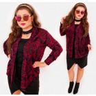 4367 Patterned Women's Sweater, Cardigan, Grad