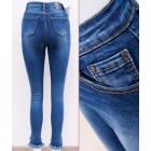B16747 Women Jeans, Skinny Pants, High Waist
