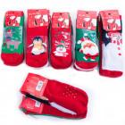 Kids Socks, ABS, Winter Patterns, 5053