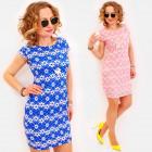 4567 Romantic Lace Women Dress, Pastels & Flowers