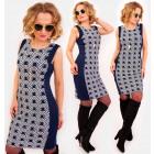 A1014 Elegant dress, pencil line, chains