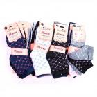 Women Socks, coton , Diamond pattern, 35-41, 4975