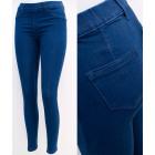 B16810 Women Jeans, Pants, Treggins, Blue