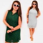 BI798 Pencil Dress Plus Size up to 54, Lace