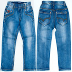 Pants Boys, Jeans, 4-12 years, A19257