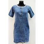 B345 WOMEN'S DRESS VB-15507, de 36 à 44