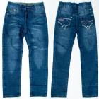 Hosen Jungen, Jeans, 4-12 Jahre, A19254
