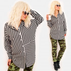 EM88 Women Oversize Shirt, Trendy Print Belt