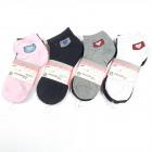 Frauen Socken, Sportliche Füße, Herz 35-42,6174