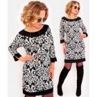 C24252 Elegant Dress, Arabesque Pattern