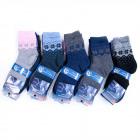 Womens Socks, cotton , Śnieżynki, 35-42, 5002