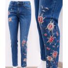 B16757 Women Jeans, Pants, Floral Folk Style