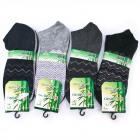 Cotton Women Socks, Fitness 39-42, 5291