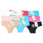 Comfortable Women's Panties, Animals, 2XL, 556