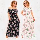 C17663 Robe longue pour femmes, imprimé floral