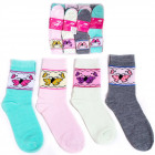 H111 Comfortable Ladies Socks, Colorful Butterfly