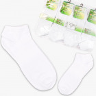 4791 Classic Men Socks, Feets, 43-47 White