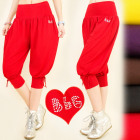 BB116 SHOES PANTS, LOOSE PUMPY, JUICY COLORS