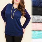 C11410 Lace Blouse, Tunic, Decorative Neckline