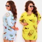 EM87 Womens Dress, Plus Size, Dreams Catchers