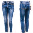 Jeans pour femmes, 25-30, jambe droite, B16893
