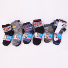 Childrens socks, cotton , Mix of Patterns 22-34