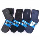 Men Socks, Pressure-Free, Colors, 40-46, 537