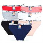 Women's Panties, Sporty, coton , Colors S-L