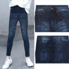 Leggings For Girls, Jeans, 6-12 years, 5895