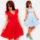 BI797 Flared Lace Dress, V-neck