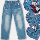 A19208 Mädchen Jeans Hosen, 1-5 Jahre