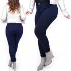 Women Plus Size Jeans, Classic Navy, B16861