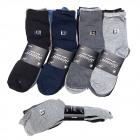 Men's socks, cotton , Classic 40-46, 5855