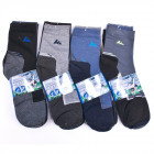 Men Socks, cotton , Sport, 40-46, 5381