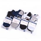 Short Mens Socks, Feet, Pattern, 40-46,5370