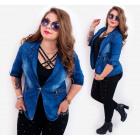 BI702 Charming, Spring Women Jacket, Jeans