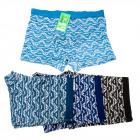 Bambus Boxershorts für Männer, Fashion Look L-3XL,
