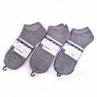 Chaussettes courtes pour hommes, pieds, gris, 40-4