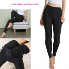 Bamboo leggings with insulation, M-2XL, 5724