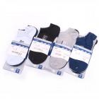 Short Men Socks, Feet, 40-46,5371