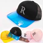T68 Trendy Women Baseball Cap, UV filter